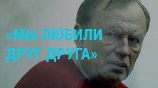 Фото Как доцент признался в убийстве  ГЛАВНОЕ  11.11.19