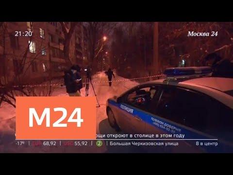 """""""Московский патруль"""": неизвестный расстрелял мужчину на западе столицы - Москва 24"""