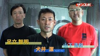 【Enjoy!Golf】廣戸聡一の『4スタンス理論』体験リポート(4)