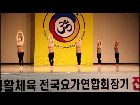 제1회 전국요가아사나대회 춘해보건대학교 요가과 축하공연