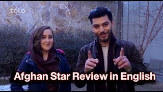 Afghan Star Review in English - Episode 2