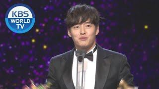 Netizen Award - Kang Haneul [2019 KBS Drama Awards / 2019.12.31]