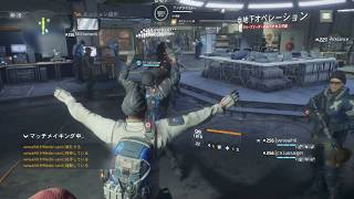 Solo DarkZone Farming Tips - The Division™ - Guides on PC ...