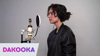 DAKOOKA – Герой LIVE | On Air
