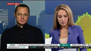 TeleTrade на РБК - Рынок. Онлайн, 02.11.2018 Олег Богданов и Яна Азевич