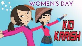Frauentag Special Episode | Zeichentrickfilme für Kinder | Videos für Kinder