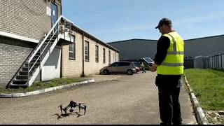 Using Drones in Surveying