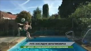 Защитник Челси забил фантастический гол в прыжке в бассейн