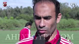 عبد الحفيظ : المغرب ثانى دولة أفريقية تمتلك ملاعب كرة القدم جيدة بعد جنوب أفريقيا