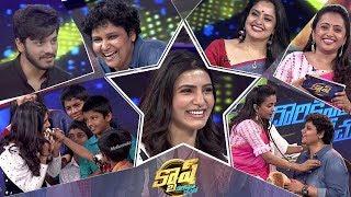 Cash Latest Promo - 6th July 2019 - Oh Baby Samantha Akkineni,Teja Sajja,Nandhini Reddy,Pragathi