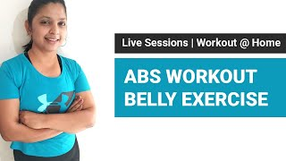 How to reduce tummy fat? | Belly Fat Workout | Abs workout at Home