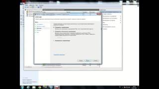 Как открыть порты 25565 80 и другие для minecraft  HD