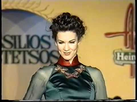 Vassilios Kostetsos Guests Stars Claudia Schiffer & Marcus Schenkenberg In Athens Part 2