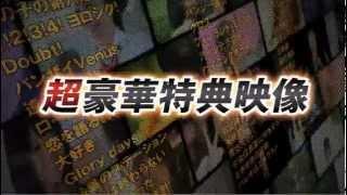 2012年9月19日に発売しますSKE48 1st.アルバム「この日のチャイムを忘れ...