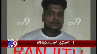 Rowdy Sheeter Ranjith Hacked To Death in Frazer Town, Bengaluru