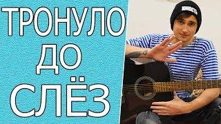 Песня СЕВЕРНЫЙ ВЕТЕР - ДВОРОВЫЕ песни на Гитаре для Начинающих (3 Простых Способа)