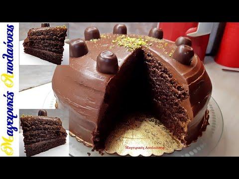 Κέικ σοκολάτας χωρίς μίξερ εύκολο και ζουμερό. Ότι ξέρατε για κέικ μέχρι σήμερα απλά ξεχάστε το