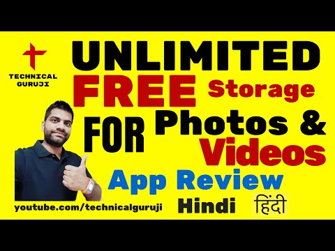 [Hindi] Unlimited Cloud Storage For Photos And Videos | Android App Review #6