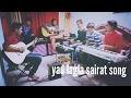 Yad Lagla Sairat Song Ajay Atul Unplugged Latest Marathi Song 2017 The Beats Guys mp3