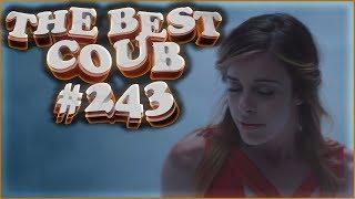 THE BEST COUB # 243 | ЛУЧШИЕ ПРИКОЛЫ АПРЕЛЬ 2018 | САМЫЕ УГАРНЫЕ РЖАЧНЫЕ ПРИКОЛЫ