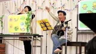 語って、弾いて、みんなで歌う ! ! エコロジーがテーマの楽しいオリジナ...