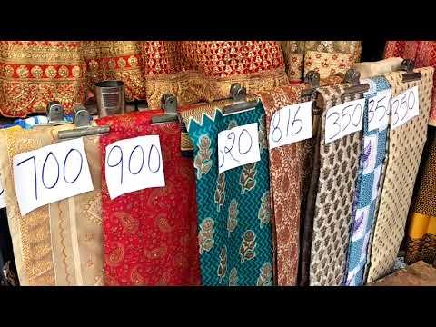 SUIT SAREE LEHANGA WHOLESALE AND  RETAIL FOR LADIES || KAROL BAGH MARKET DELHI || MONDAY MARKET ||