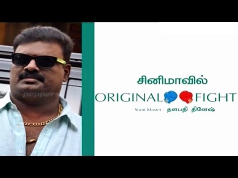 Vijayadashami Special - Cinema vil Original Fight Stunt Master - Thalapathy Dinnesh   October 22