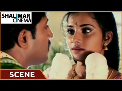 Veedekkadi Mogudandi Movie || Venu, Sruthi  Love Scene || Venu, Sruthi || Shalimarcinema