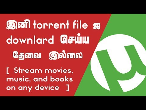 How To Watch Movies , Music And Ebooks Without Downloading From Torrent   How To Use Seedr.cc -TAMIL