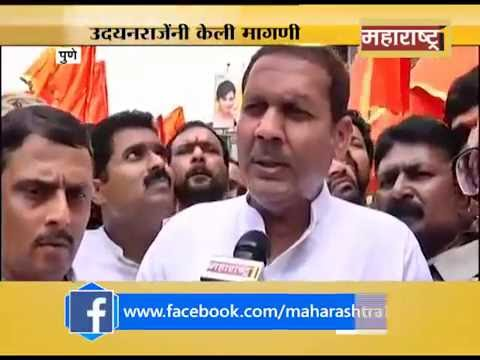 Udayanraje Bhosle On Maratha Kranti Morcha