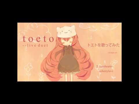 [PH♥Duet] Toeto ft. xcherryluvz [//を歌ってみた]