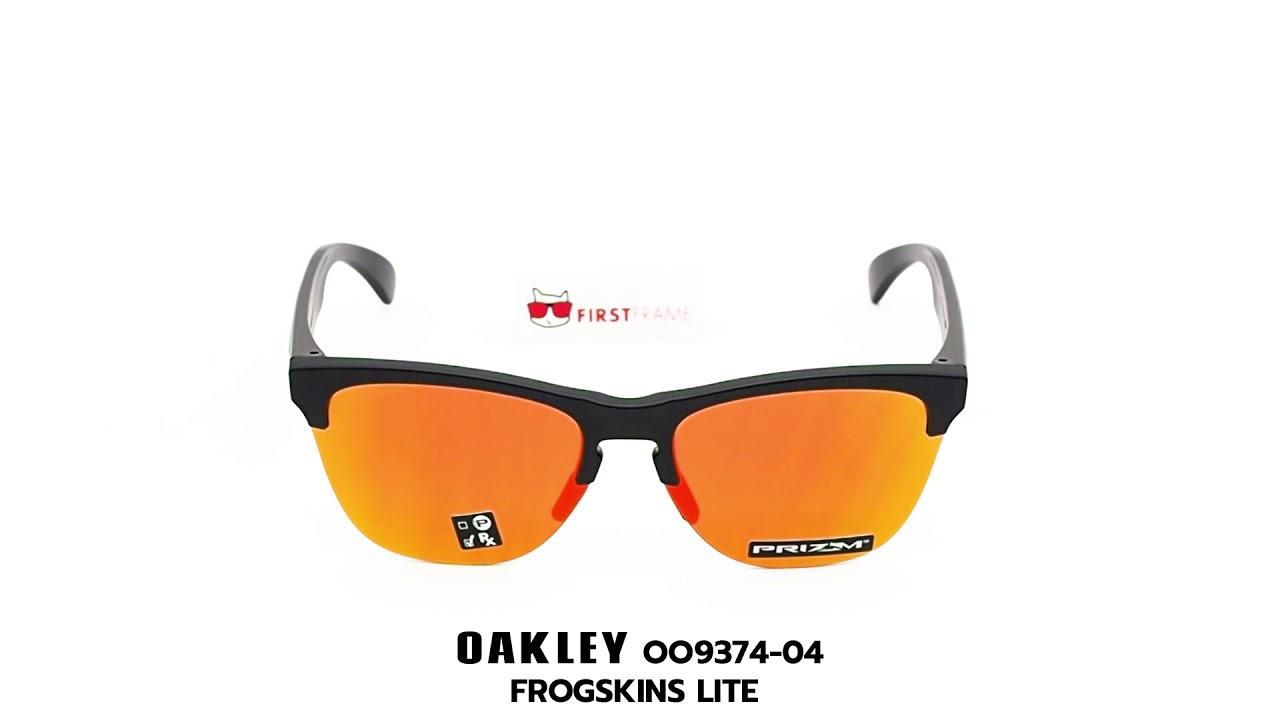 9ea55419532 OAKLEY OO9374-04 FROGSKINS LITE - YouTube