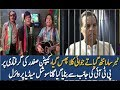PTI New Song For Captain Safdar Gone Viral - Saara tabar NAs gya