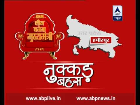 WATCH Nukkad Behes from Hamirpur at 1:30 PM