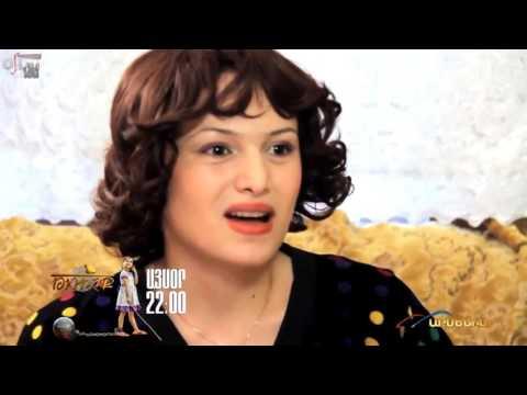 Yere1 / Երե1, 6-րդ եթերաշրջան, Սերիա 1 / Yere1 Season 6 Episode 1
