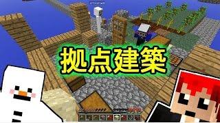 【マインクラフト】空飛ぶ浮遊島で拠点建設!!【スカイブロック実況!赤髪のとも】4