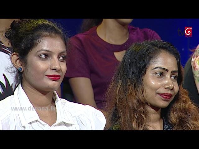 Belimal with Peshala and Denuwan | 11th January 2019