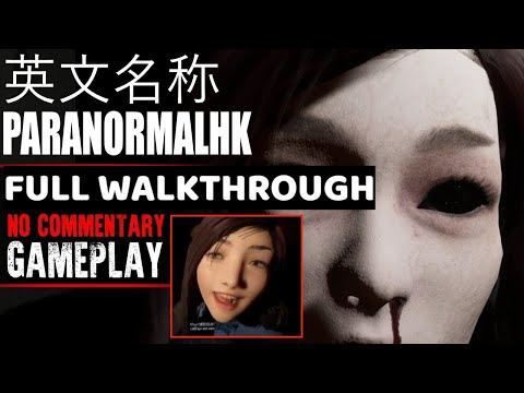 Paranormal HK 港詭實錄 - FULL Walkthrough Gameplay No Commentary | Full Gameplay | All Chapters