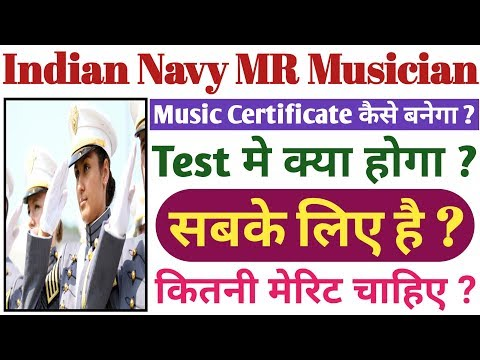 Indian Navy MR Musician Recruitment 2019    How To Get Music Certificate ?   How Much Merit Should ?