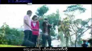 burmeseclassic com The Best Myanmar Website    Songs 50 thumbnail