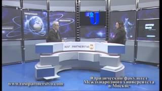 Юридический факультет МУМ. Формы обучения юридического факультете. Образовательные программы.