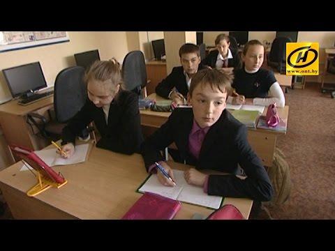 С 1 сентября в старшие классы вернётся профильное обучение