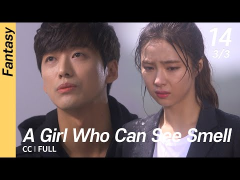 [CC/FULL] A Girl Who Can See Smell EP14 (3/3) | 냄새를보는소녀