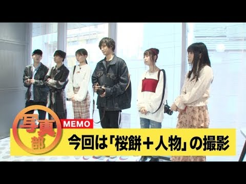 Da-iCE工藤大輝と和田颯がリーダーをつとめるavex写真部に偽グラビアカメラマン乱入?東京女子流・SKE48・わーすたが餌食に!