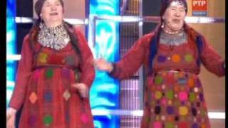 Buranovskije Babuški Бурановские бабушки Евровидение(rtr planeta Eurovision song cntest 2010., 2010-03-07T22:04:55.000Z)
