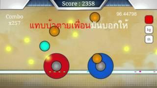 TaenTaenOke - ตาผุยชุมแพ Google Play Store