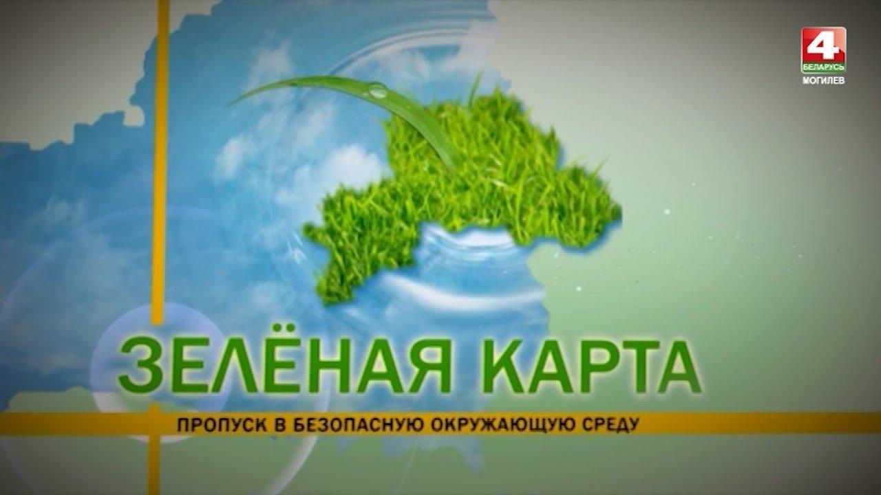 Зеленая карта стоимость в Финляндию   8 800 2222-024 - YouTube