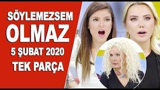 Söylemezsem Olmaz 5 Şubat 2020 / Seda Akgül
