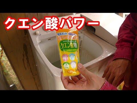 洗濯物の汗臭対策
