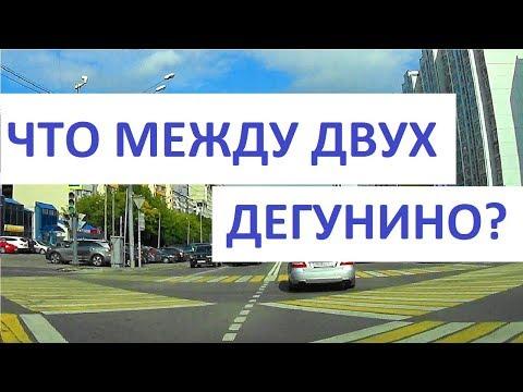 Дмитровский район Москва///Обзор Цены на квартиры